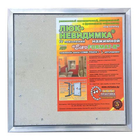 Купить люки под плитку от производителя Практика в Витебске